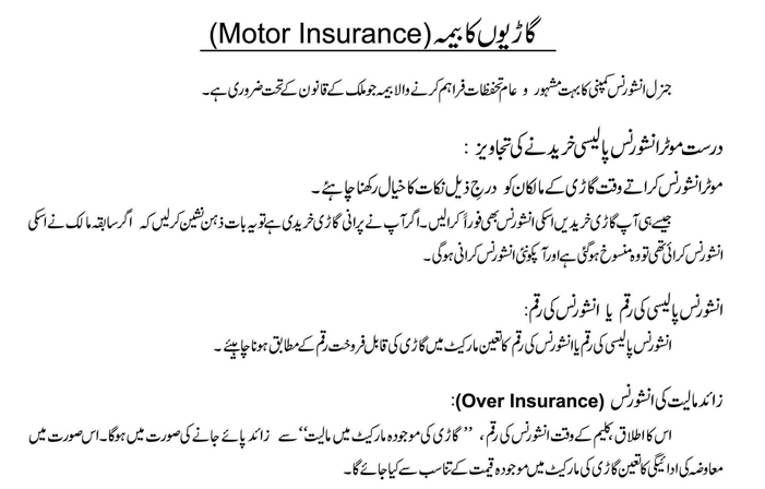 Free of charge Immediate Auto insurance Quotation — Just how much In the event you Buy?